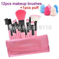 Make up brushes & tools 12Pcs makeup brush set  Soft  Facial and  Eye professional makeup brush set  12 pcs kit   wood  handle