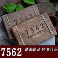 Perfume Original 2008 Menghai Classic 7562 Puer Tea Yunnan Puerh Chinese Ripe Pu'er Cha Health Care free Shipping Wholesales