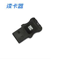 Reader TF card reader mini SD card reader