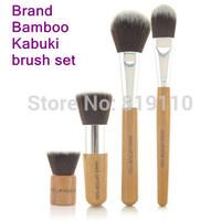 4 pcs Natural Bamboo brush set Powder Foundation Blush Makeup Brushes 4pcs Professional Synthetic Cosmetic Bamboo Kabuki Brush