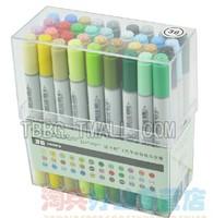 36 color Free Shipping Finecolour Marker pen set beginner artist cheaper than Copic - art marker
