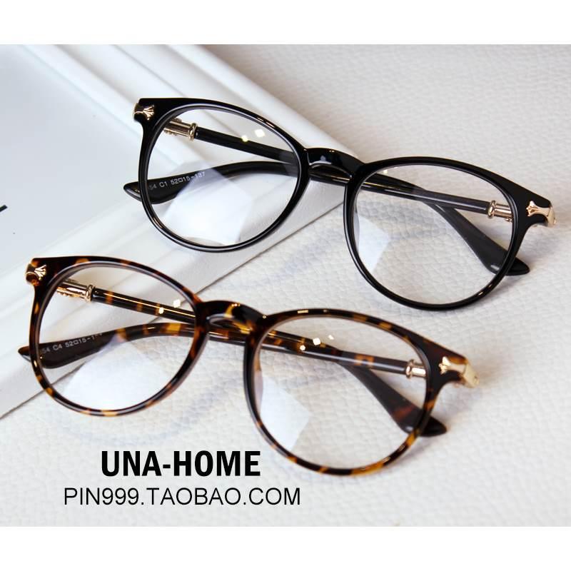 online kaufen gro handel mens hipster glasses aus china. Black Bedroom Furniture Sets. Home Design Ideas