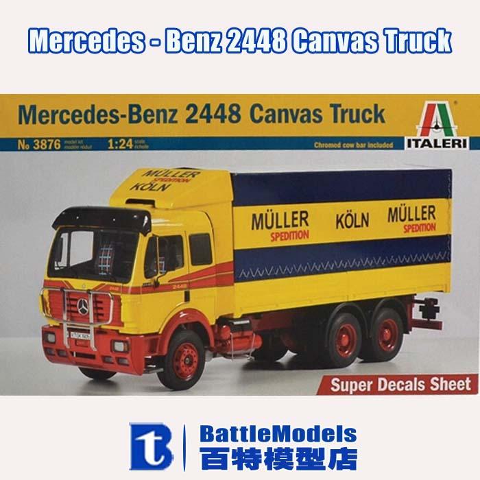 ITALERI MODEL 1/24 SCALE military models #3876 Mercedes - 2448 Canvas Truck plastic model kit(China (Mainland))