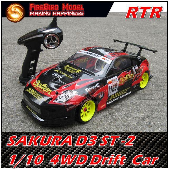 SAKURA D3 ST-2 1/10 Scale Professional Belt drive 4WD Rc Drift Car ,RTR version ,Free shipping(China (Mainland))