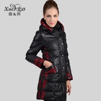 Snow the authentic taste fine embroidered hooded fashion Cultivate one's morality show thin coats of long dress special XA -121