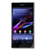 Sony Xperia  Z1 5.0 inch Quad core 20.7MP Camera Original L39H C6903 C6906 IPS 1920*1080 Snapdragon 2.0GHz RAM 2G +16G GPS no z2