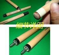 Free shipping billiard punch cues 1/2 split cue Lyrate ball joss rod snooker bar american pool ball black 8 supplies scamper cue