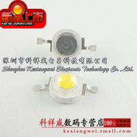 Free shipping(10pcs)  Double high power led lamp white 1w light beads bright 30miu correct gold thread