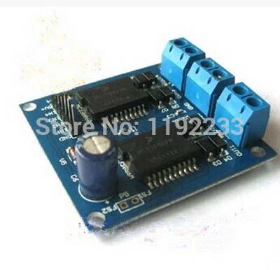 2pcs lot MC 33886 Motor Drive Module High Current Low Impedance