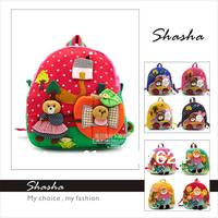 2014 New Handmade 3D panda floral kids backpack child flower cartoon animal bag printing school backpacks AXB00020