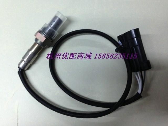 Hippocampal Familia sensor Premarin HAPPIN oxygen sensor 4G18 479Q 483Q warranty for one year(China (Mainland))