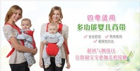 Free shipping! Summer Baby Carrier Baby front carrier  Voguge  breathable  Baby Wrap Carrier  2 colors