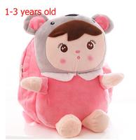Free shipping!lowest price! Hot 1-3 years old children backpack cute kids cartoon school bag kindergarten satchels pack  K069