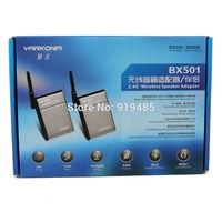 YARKONIA 2.4G Wireless HI-FI Speaker Adapter RF Sender/Receiver 50M Music Link BX501 free shipping