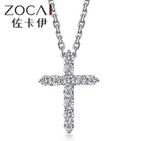 ZOCAI NEW ARRIVAL BELIEF IN LOVE CROSS SHAPE REAL 0.26 CT DIAMOND PENDANT 18K WHITE GOLD WITH 925 SILVER CHAIN NECKLACE D04589