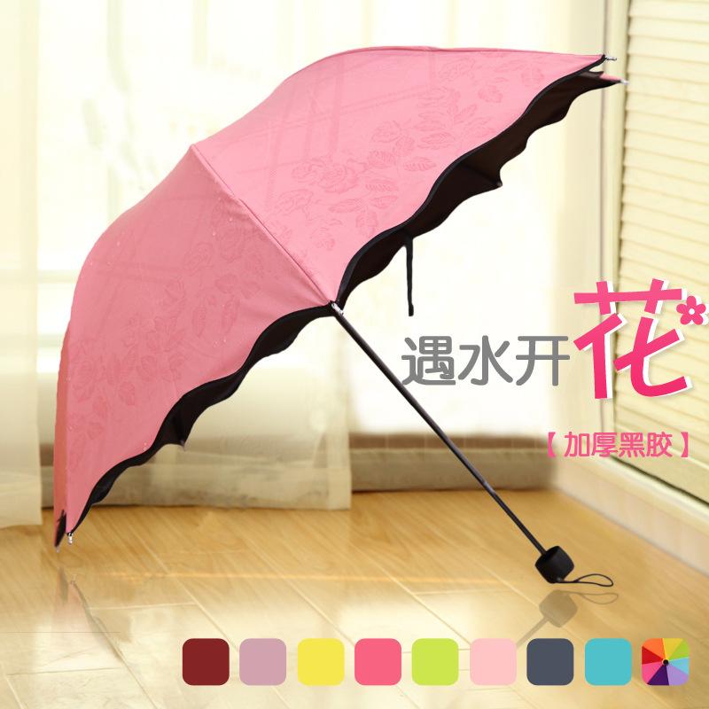 1pcs/lots Household items Princess umbrella UV sun shade umbrella folding umbrella rainbow Vinyl paragraph3614(China (Mainland))
