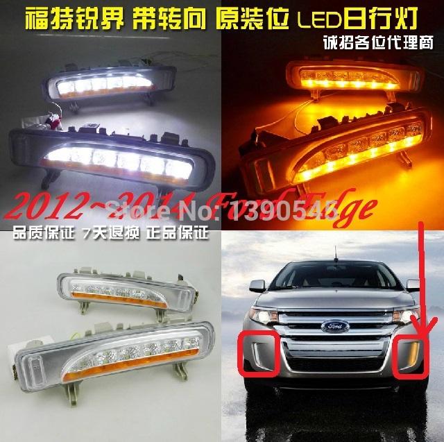 Дневные ходовые огни ! Ford Edge LED , 2 /set + , ABS,  15W 12V, 6000K, бампер edge 2 set abs