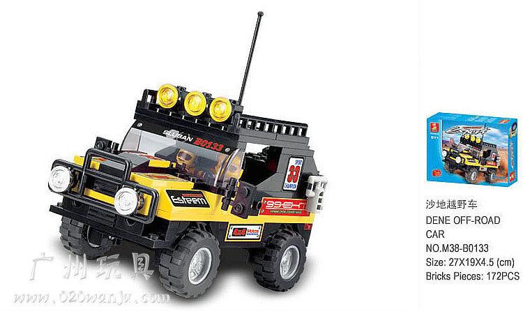 Building Block Set SLuBanM38-B0133 Cross-country king/sand sports cars 173PCS,3D Model(China (Mainland))