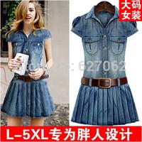 2014 Fat mm summer  big yards dress plus size clothing water wash gradient color slim plus size clothing denim skirt