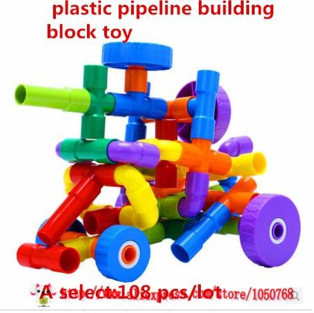 2014 novo garoto blocos de plástico blocos de construção gasoduto flocos de neve montagem brinquedos para as crianças a aprender e brinquedos educativos 005(China (Mainland))