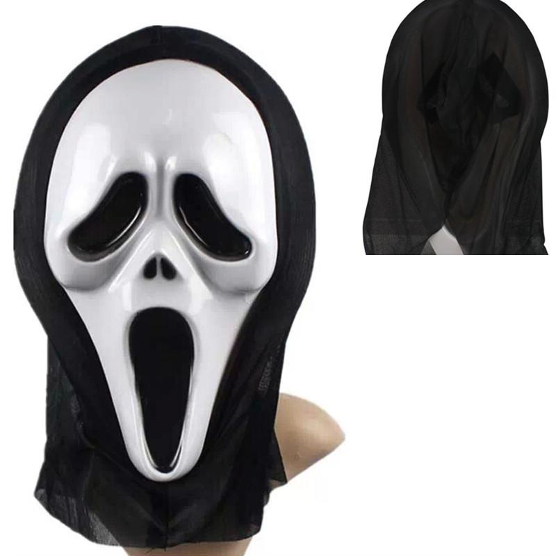 Все маски чтобы пугать людей