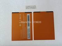 "2pcs/Lot Original Android Phone Capacity 2500Mah Battery For 5.0"" Elephone P7 Mini MTK6582 Original Phone Battery Free shipping"