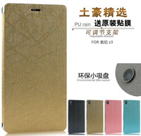 leather case for xperia z3 case l55t leather flip cover