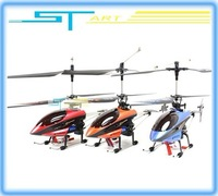 Swift SH 35.2 cm 8829 RC Helicopter RTF remote control 2.4G 4CH  helicopter with 2 steering engine rc  toys low shipping boy toy