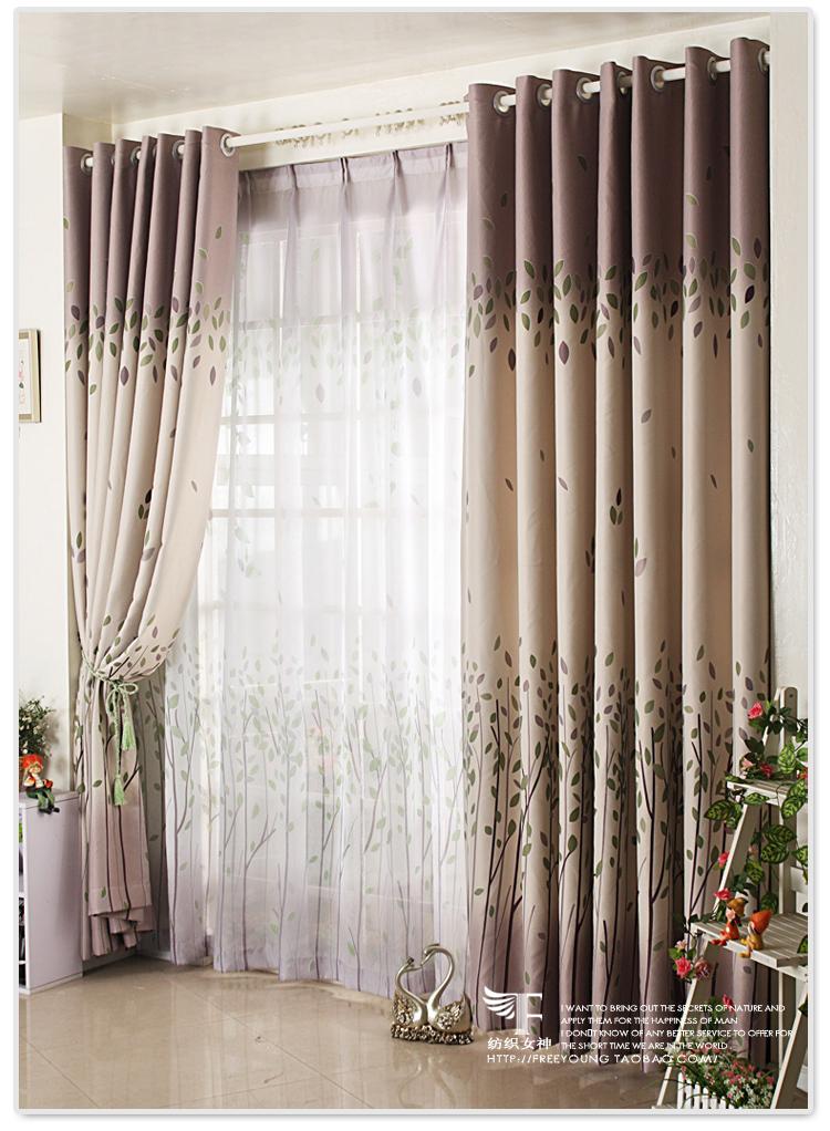 Textil diosa corea del jard n cortinas de tela de sombra - Cortinas para jardin ...