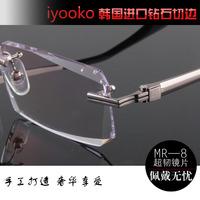 2014 Oculos De Grau Selling Freeshipping Solid Coffee Diamond Glasses Myopia Rimless Eyeglasses Frame Titanium Men Lenses 225