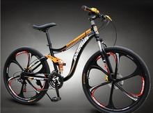 2014 New 26 inch  mountain bike mountain bike bicycle alloy overflow fashion 26 aluminum New pattern(China (Mainland))