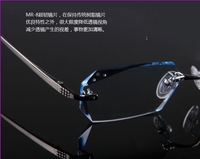 2014 freeshipping solid alloy wu kuang men eyeglass frames oculos de grau myopia glasses male diamond rimless eyeglasses frame