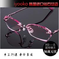 2014 Time-limited Special Offer Alloy Oculos De Grau Women Diamond Glasses Rimless Eyeglasses Frame Myopia Lens Women 001