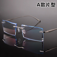 2014 sale promotion freeshipping solid titanium oculos de grau fashion glasses diamond glasses rimless lenses reading men