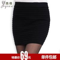 2013 women's slim yarn skirt slim hip skirt skirt bust basic knit dress short skirt