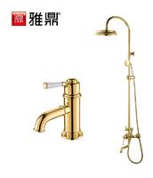 New classical bathroom shower set copper gold shower basin quality rainfall shower head