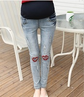 Maternity clothing maternity trousers fashion maternity jeans