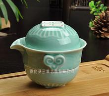 Porcelain Ceramic Longquan Tea Pot Cup celadon office tea  Quik cups  Kung Fu Tea Travel easy 3pcs