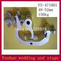 Free Shipping light catch hook,pendant light hooks,lighting truss clamp