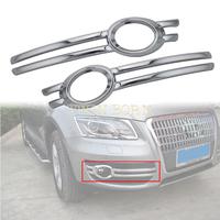 Chromium Car Styling For 2009 - 2012 Audi Q5 Chrome Bumper Grille Fog Light Lamp Cover Trim