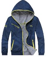 In the spring of 2014 men's windbreaker casual hooded jacket blazer zipper men