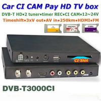 DVB-T3000CI In car MPEG2-4 CAM CI Module DVB-T DTV Europe TNT TDT CA