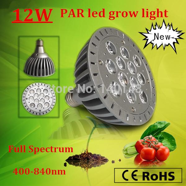 Novo espectro total 400-840nm 12 W Par38 levou crescer lâmpadas casquilho E27 interior hidroponia lighitng(China (Mainland))