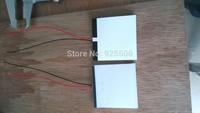 53mmx52mm led backlight panel