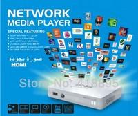 iptv arabic free Arabic IPTV, set top box for free tv receiver iptvinternet iptv player