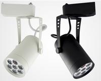 Track Lighting 7w AC85~265V white/warm white High Modern energy saving track light spotlights free shipping