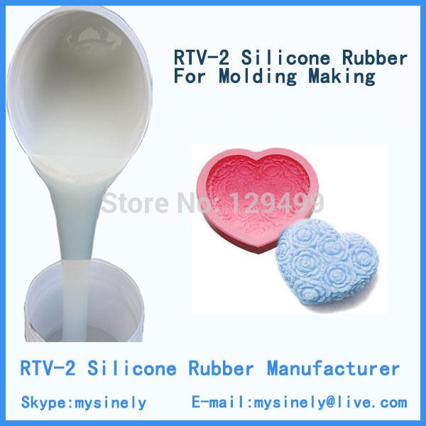 rtv liquid silicone molding rubber(China (Mainland))