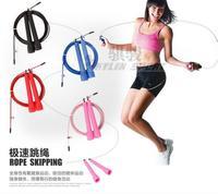 JPD metal bearings / wire length 3 meters / Speed Cable Jump Rope MMA Boxing Crossfit