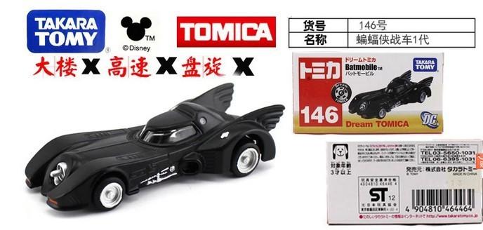 100% original !! T O M Y alloy models Disney toy story and so on many car factory batman 146(China (Mainland))