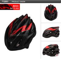 New 2014 SAHOO Bicycle Helmet 23 Air Vents bicycle accessories cycling helmet road Safety bicycle helmet capacete bike helmet